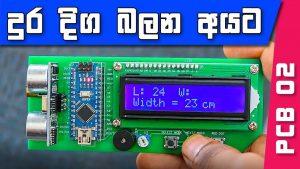 PCB designing Digital Ruler NisalHe