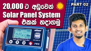 Solar Power Sinhala 02