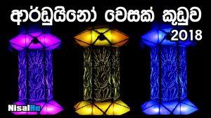 Vesak Decorations Sri Lanka - Lantern NisalHe