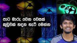 Vesek Decorations Sri Lanka RGB NisalHe